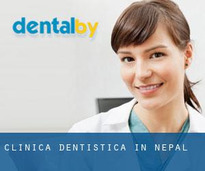 Clinica dentistica in Nepal