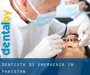Dentista di emergenza in Pakistan