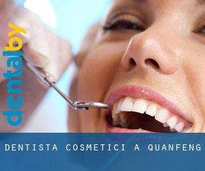 Dentista cosmetici a Quanfeng