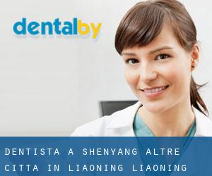 Dentista a Shenyang (Altre città in Liaoning, Liaoning)