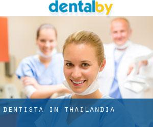 Dentista in Thailandia